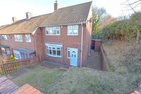 3 bedroom terraced house for sale - Howard Street, Felling