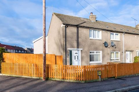 2 bedroom end of terrace house for sale - Camdean Crescent, Rosyth, Dunfermline, KY11