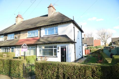 3 bedroom end of terrace house for sale - James Reckitt Avenue, Garden Village, Hull, Yorkshire, HU8