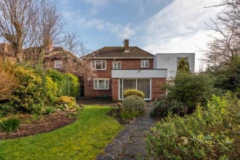 3 bedroom detached house for sale - Eden Drive, Headington, Oxford, Oxfordshire