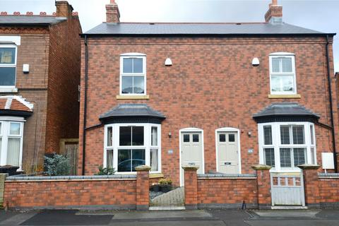 3 bedroom semi-detached house for sale - Addison Road, Kings Heath, Birmingham, B14