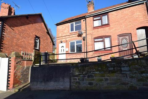 2 bedroom end of terrace house for sale - Sherry Mill Hill, Whitchurch