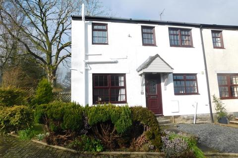 2 bedroom end of terrace house for sale - 3 Daltongate Court, Ulverston. LA12 7UA
