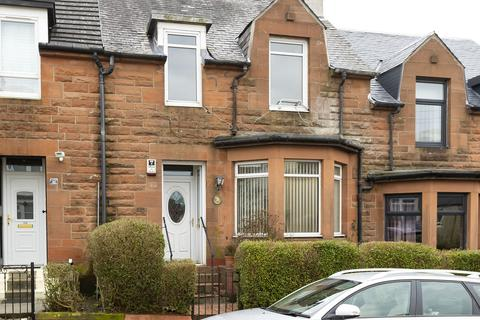 3 bedroom end of terrace house for sale - Cranbrooke Drive, Maryhill