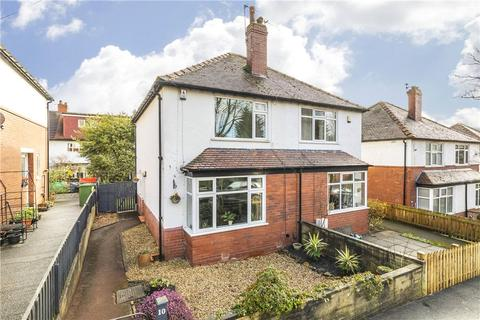 2 bedroom semi-detached house for sale - Castle Grove Avenue, Leeds, West Yorkshire