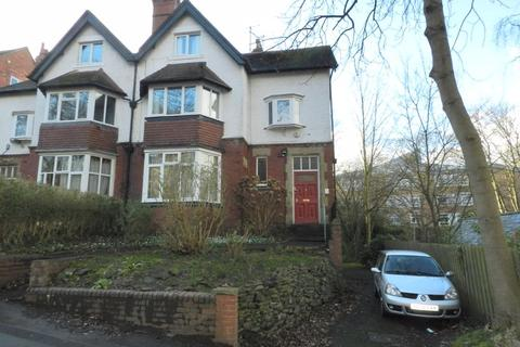 6 bedroom semi-detached house for sale - North Grange Mount, Leeds