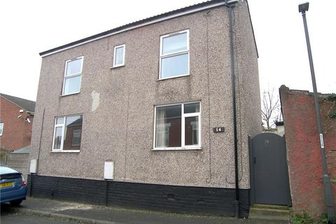 2 bedroom detached house for sale - West Street, South Normanton