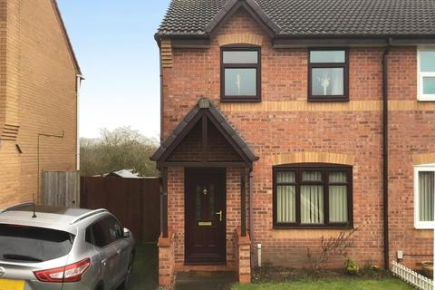 3 bedroom semi-detached house for sale - The Crescent, Stafford, ST16 1ED