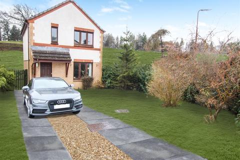3 bedroom detached house for sale - Meadowbank Road, Kirknewton