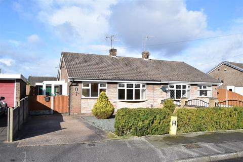 2 bedroom semi-detached bungalow for sale - Woodborough Road, Mansfield