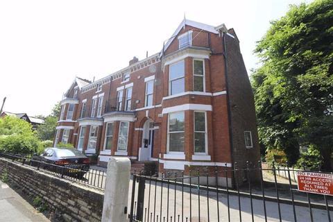 2 bedroom apartment for sale - York Road, Chorlton, Manchester, M21