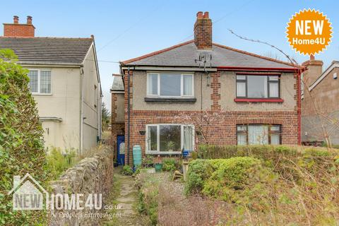 2 bedroom house for sale - Halkyn, Holywell