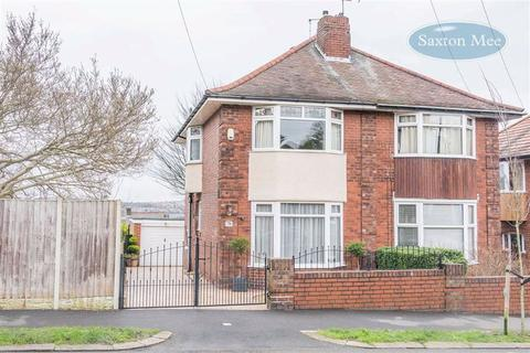 2 bedroom semi-detached house for sale - Grove Avenue, Wadsley, Sheffield, S6