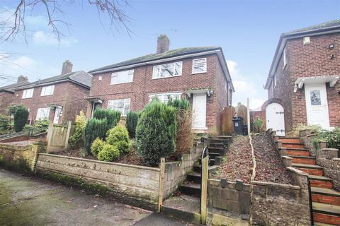 3 bedroom semi-detached house for sale - Second Avenue, Porthill, Newcastle