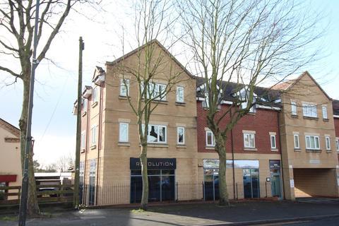 2 bedroom apartment for sale - Nottingham Road, Eastwood, Nottingham, NG16