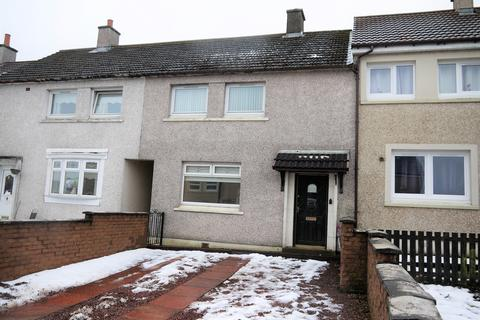 2 bedroom terraced house for sale -  Carvale Avenue,  Shotts, ML7
