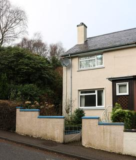 2 bedroom end of terrace house for sale - Plock Road, Kyle of Lochalsh IV40