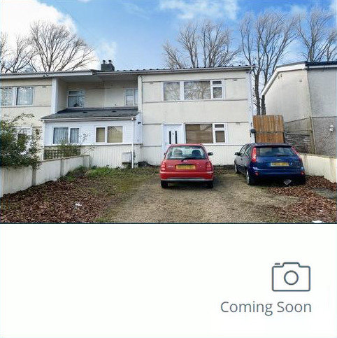 3 bedroom house for sale - Swindon, Wiltshire, SN2
