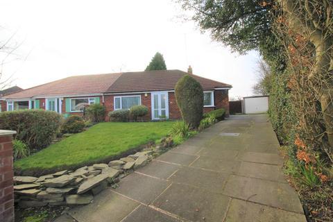 2 bedroom semi-detached bungalow for sale - Neath Avenue, Manchester, M22 4SB