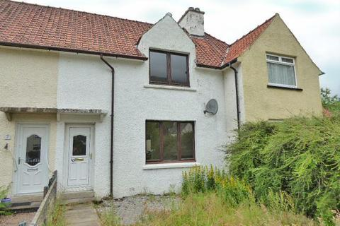 2 bedroom terraced house for sale - 10 Lochaber Road, Kinlochleven