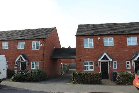 3 bedroom end of terrace house for sale - Batmans Hill, Bilston, Wolverhampton WV14