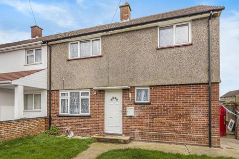 3 bedroom end of terrace house for sale - Wexham, Slough, Berkshire, SL2