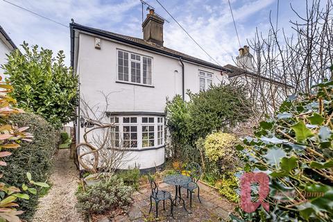 3 bedroom semi-detached house for sale - Ashtead Village