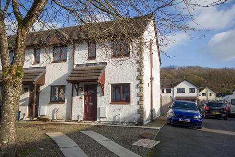 2 bedroom end of terrace house for sale - Heron Close, Kendal, Cumbria