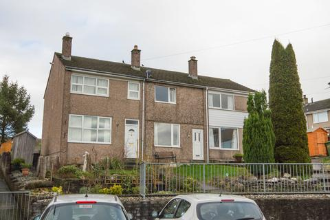 2 bedroom terraced house for sale - Kendal Parks Crescent, Kendal, Cumbria