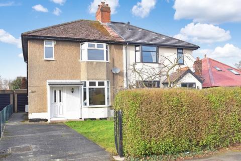 3 bedroom semi-detached house for sale - St Nicholas Road, Harrogate