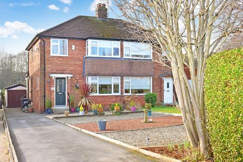 3 bedroom semi-detached house for sale - Forest Way, Harrogate