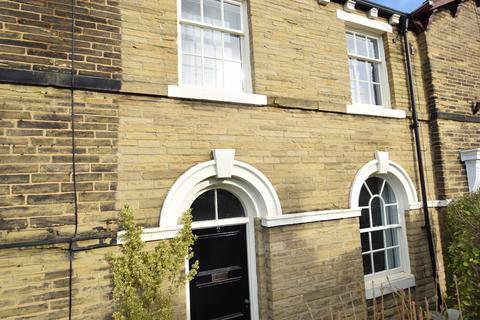 3 bedroom terraced house for sale - Daisy Place, Saltaire