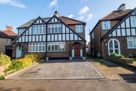 3 bedroom semi-detached house for sale - Quinton Close, Wallington