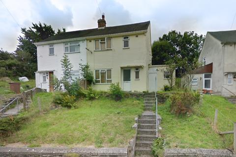 2 bedroom semi-detached house for sale - Aberystwyth