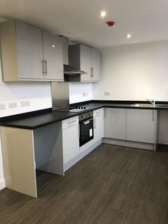 Studio to rent - Epic House, Leicester LE1 3SH