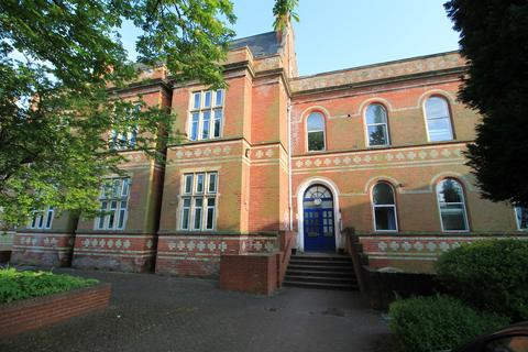 2 bedroom apartment to rent - Hine Hall, Mapperley