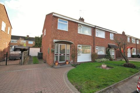 3 bedroom semi-detached house for sale - Bracadale Close, Coventry