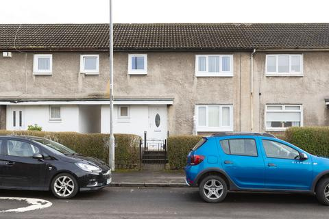 2 bedroom terraced house for sale - Alloway Drive, Kirkintilloch