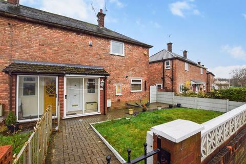 2 bedroom semi-detached house for sale - Linkway, Runcorn