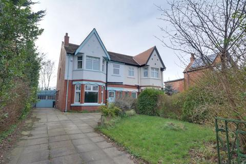 3 bedroom semi-detached house for sale - Clinning Road, Southport