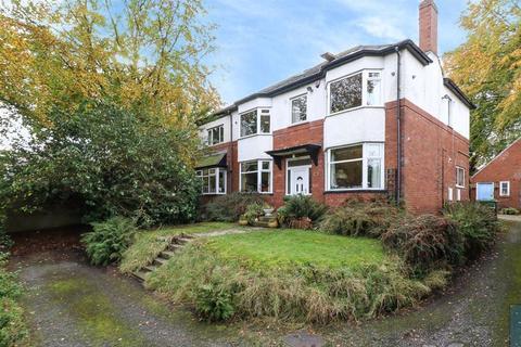 7 bedroom detached house for sale - Halcyon House, Harrogate Road, LS7