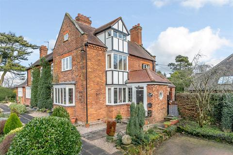 4 bedroom house for sale - Wootton Green Lane, Balsall Common