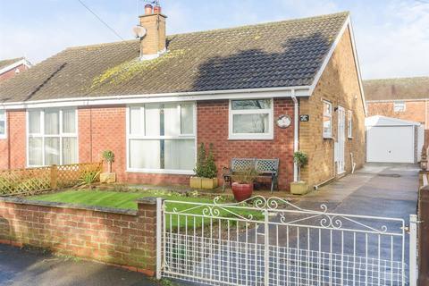 2 bedroom semi-detached bungalow for sale - Egroms Lane, WITHERNSEA