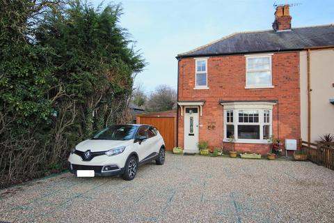 3 bedroom semi-detached house for sale - Woodhall Way, Beverley