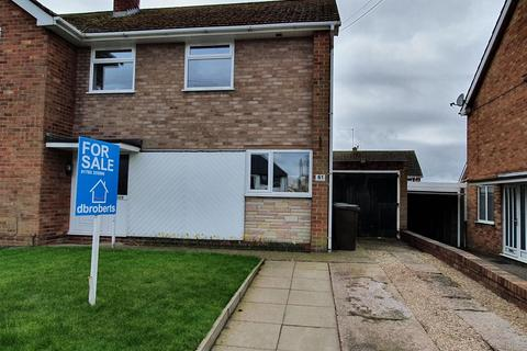 3 bedroom house for sale - Creswell Grove, Stafford, ST18 9QU