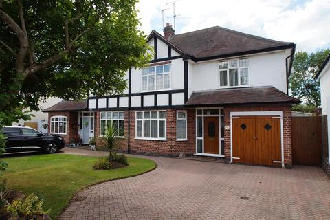 4 bedroom semi-detached house for sale - Baginton Road, Stivichall, Coventry