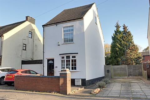 3 bedroom detached house for sale - Chapel Street, Pelsall