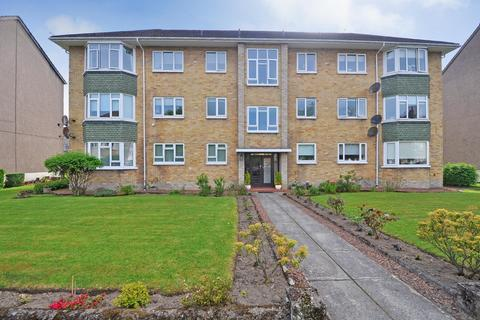 2 bedroom flat for sale - Castle Court, Kings Drive, Newton Mearns, Glasgow, G77