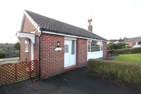2 bedroom bungalow for sale - Seven Acres Lane, Norden, Rochdale, Greater Manchester, OL12