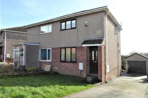 2 bedroom terraced house for sale - The Hollies, Brackla, Bridgend, Bridgend County. CF31 2PP